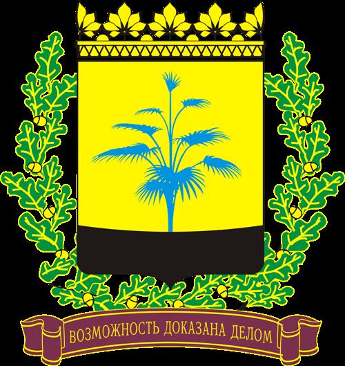 Департамент освіти