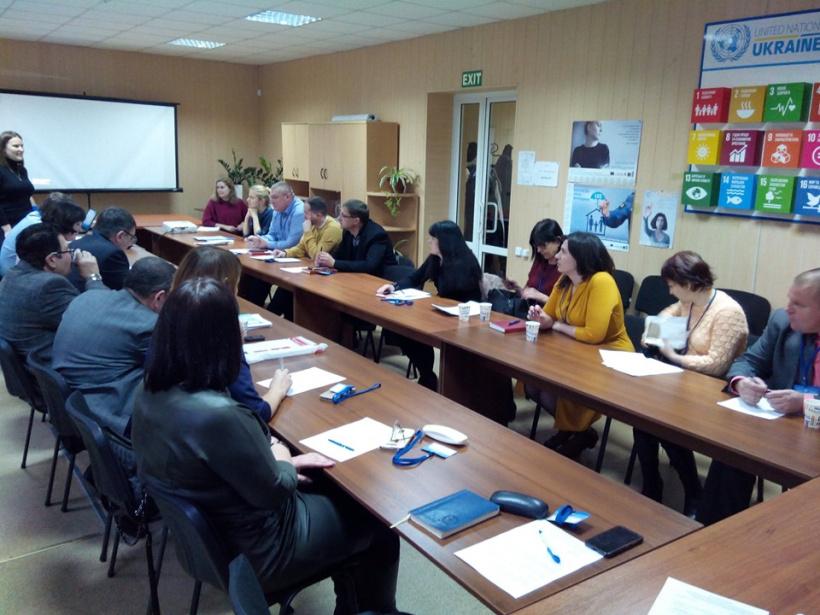 Засідання робочих груп з розробки Стратегії розвитку Донецької області на період до 2027 року