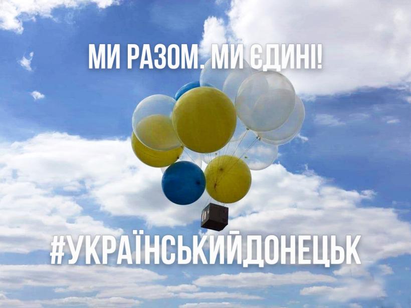 https://dn.gov.ua/storage/app/thumbnails/104/758/c8b/111_820x360.jpg