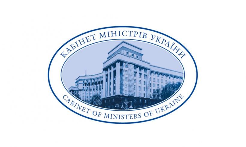 Інформаційний дайджест новин Уряду від 22 листопада 2019 року